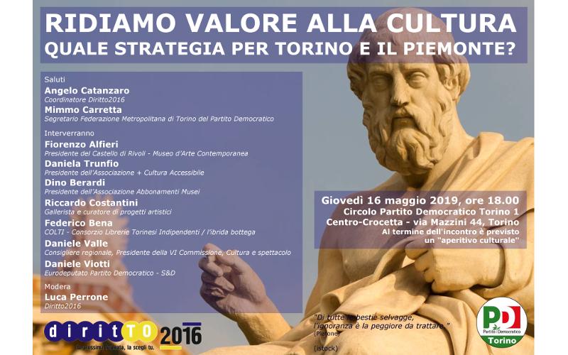 Ridiamo valore alla cultura